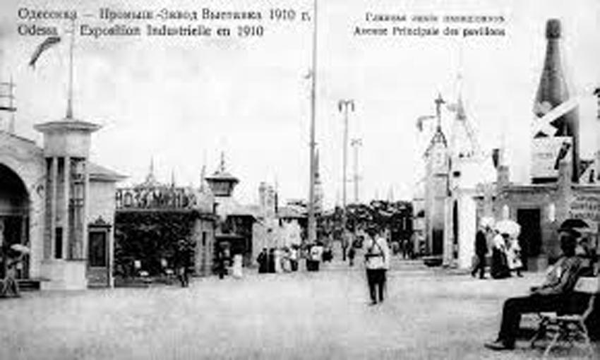 александровский парк 1