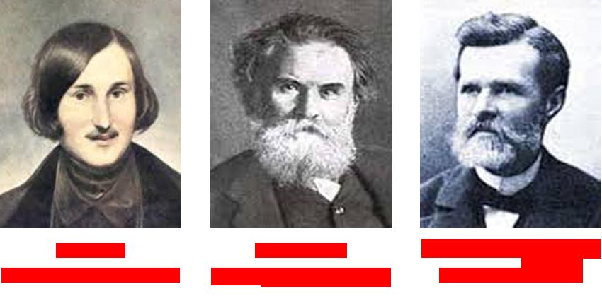вост.славяне 2 copy