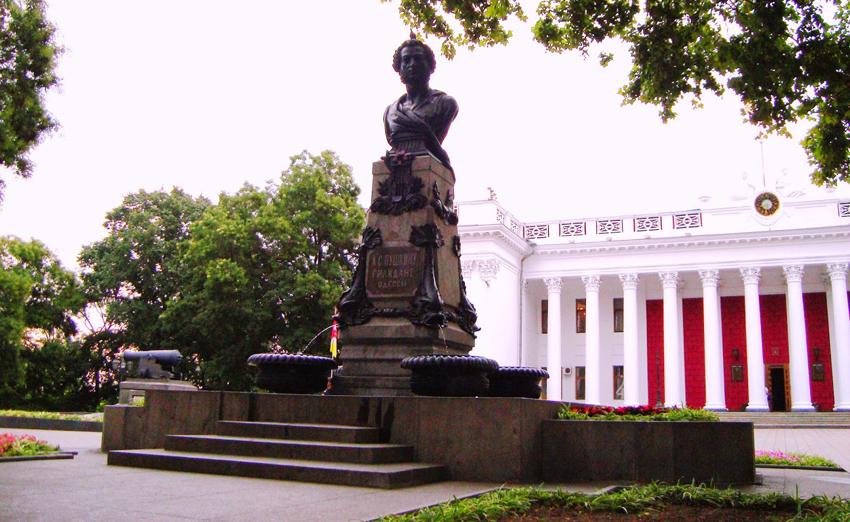 памятник Пушкину думская м