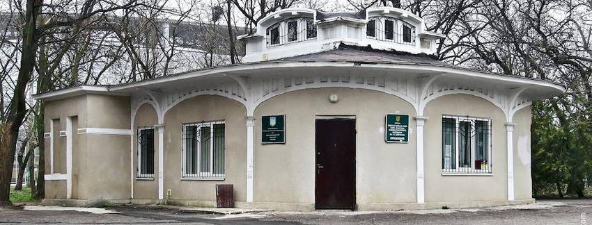 парк шевченко 12