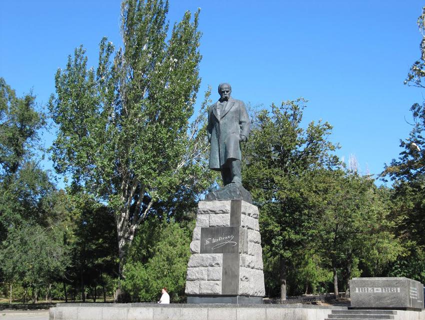 парк шевченко 6