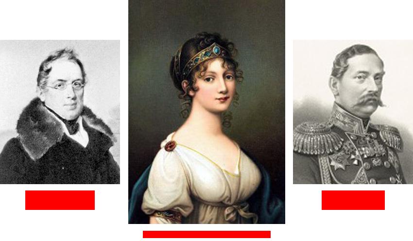 08 каролина и иероним собаньские и адам ржевуский рус