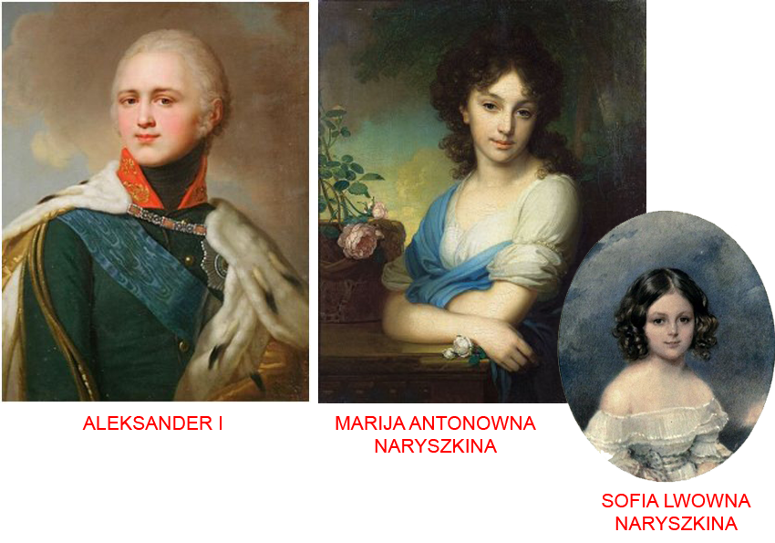 06 мария и софия нарышкины и александр pl